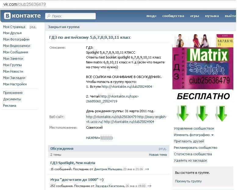 английский язык 11 класс учебник онлайн беларусь