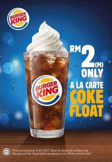 25 Jul 2015 Onward Burger King COKE FLOAT