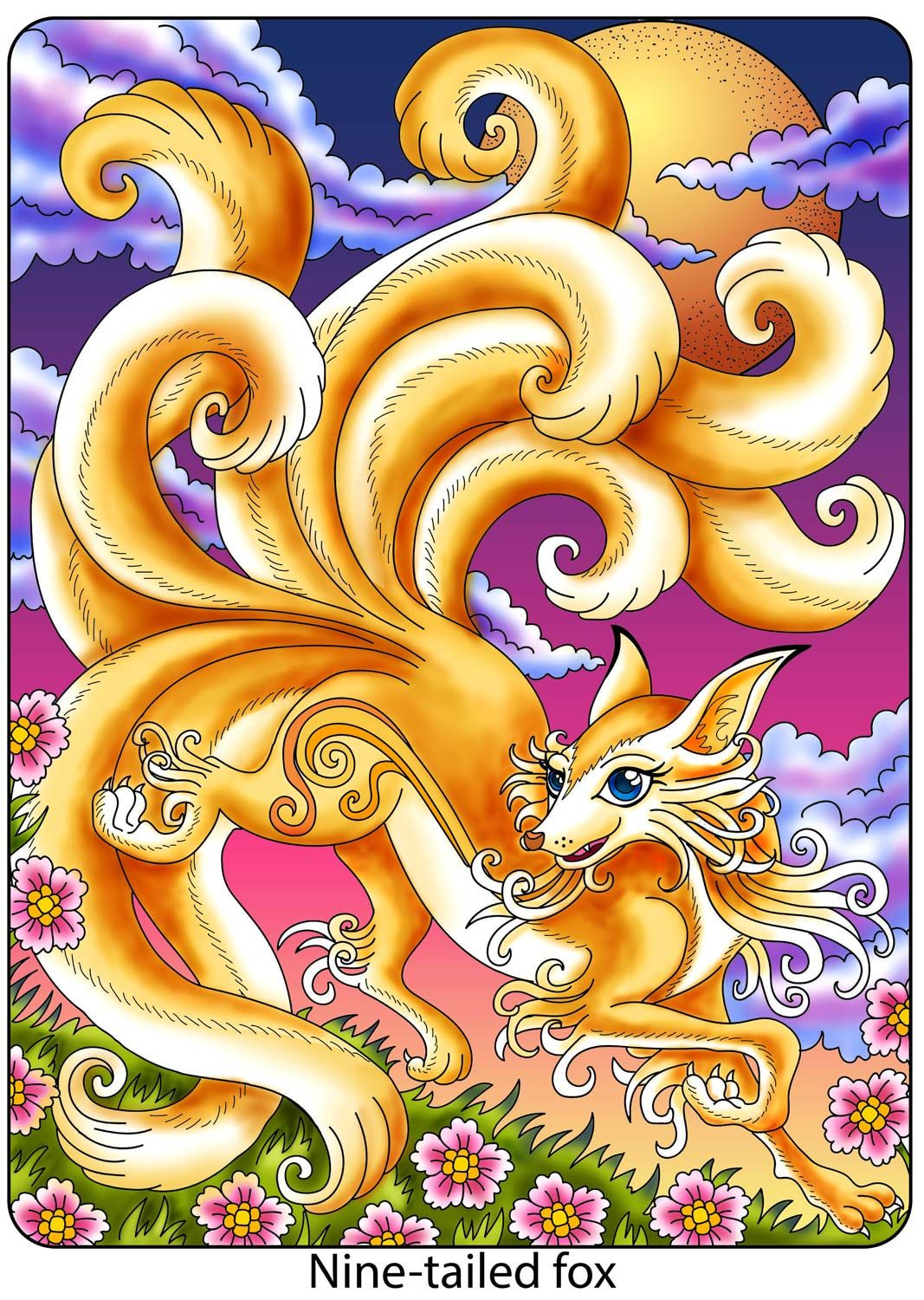 """From the coloring book """"50 Amazing"""
