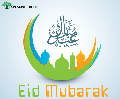 Speaking Tree Wishes You All A Very Happy Eid May The Festival Of Sacrifice Fill Your Lives With Eternal Truth Eid Greetings Happy Eid Ramadan