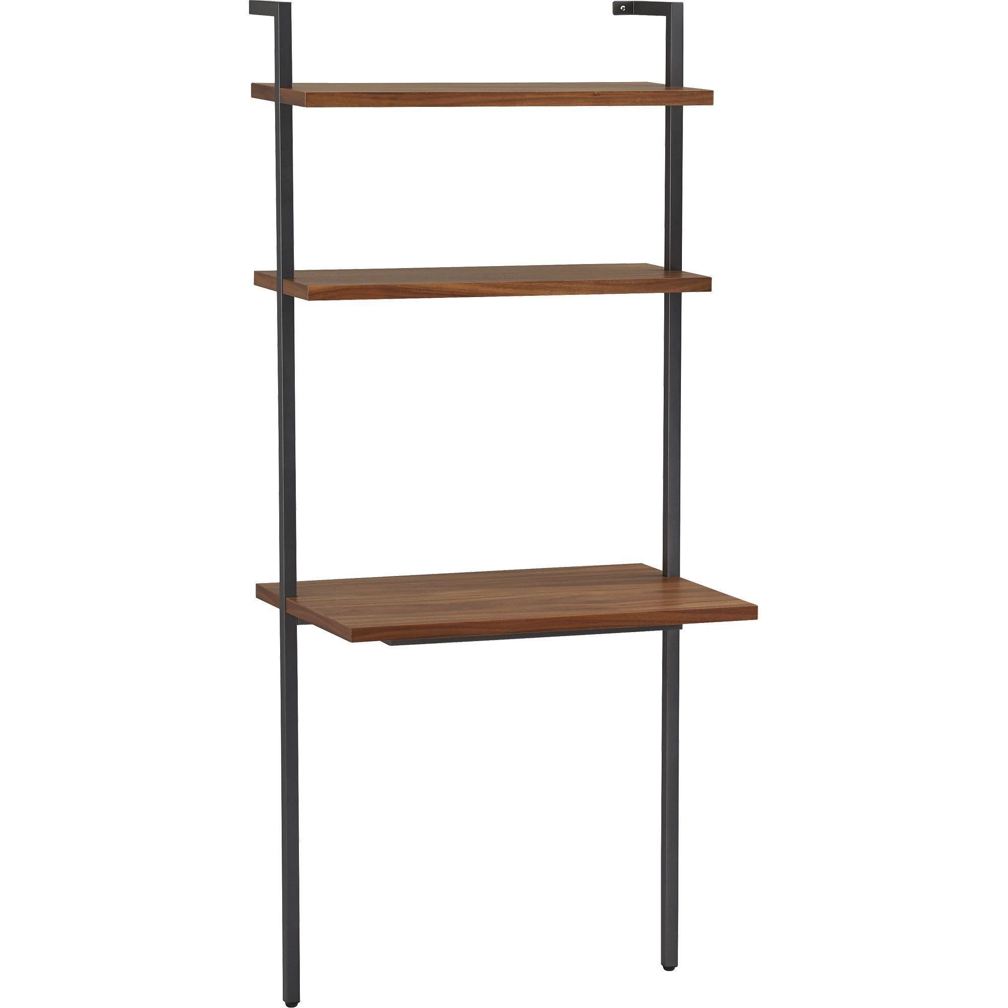 Helix acacia desk cb2