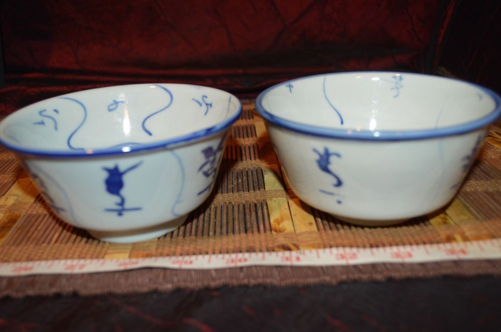 "White Decorative Bowl 2 Asian Porcelain Blue And White Decorative Bowl 4 34""x2 12"