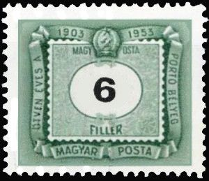 Znaczek: Postage due (Węgry) (Postage Due) Mi:HU P204,Yt:HU T198