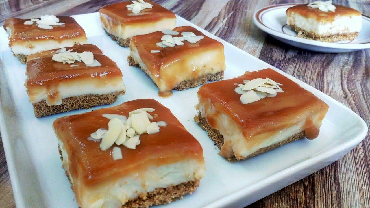 حلى السميد بالكراميل حلى بارد سهل وسريع فرن Youtube Desserts Sweets Food