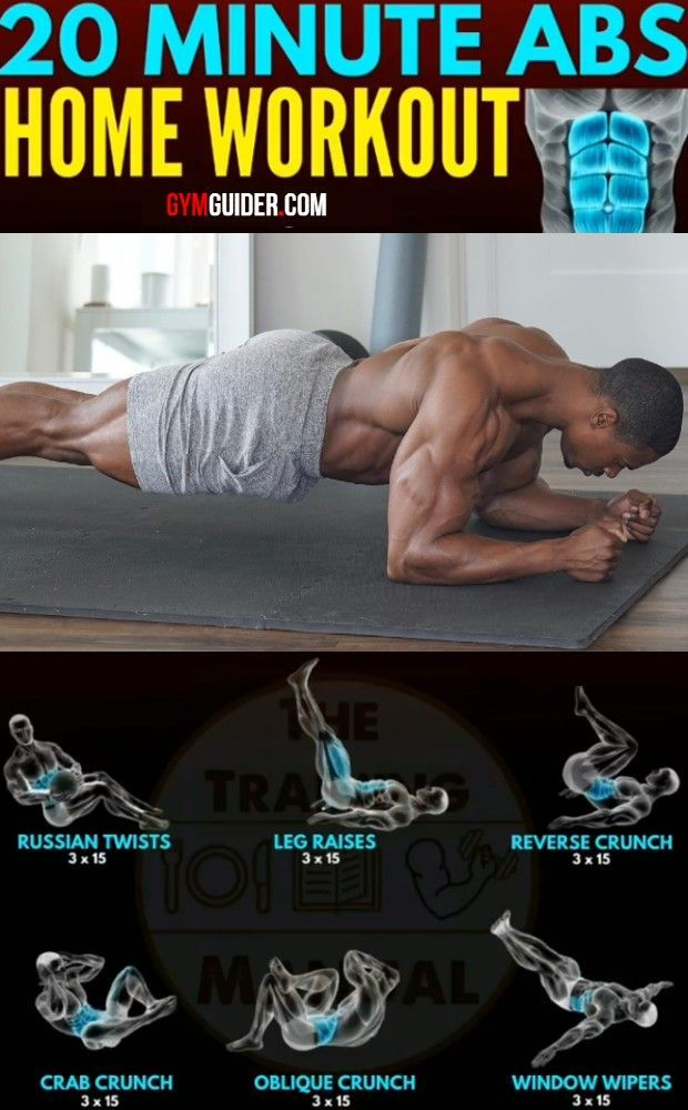Get great abs from the comfort of your own home with this intense abs circuit