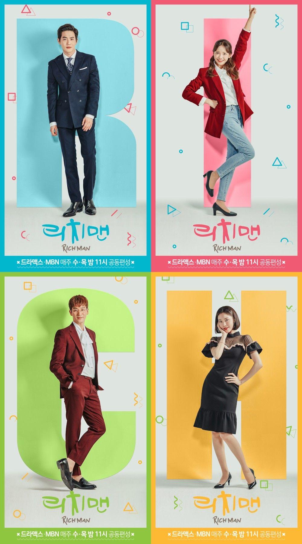 리치맨 - Rich Man [May 9, 2018   Korean Drama]   Kdrama   Rich man