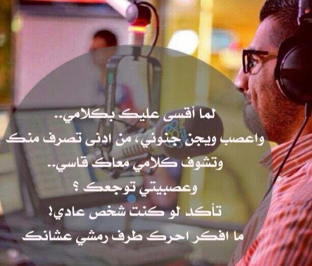 تأكد علي نجم Quotations Arabic Quotes Quotes
