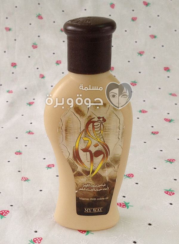 Vitamin With Cobra Oil From My Way It Dreyed My Hair And Made It Look Dull And Hard To Comb It Does Not Look Or Smell Like An Oils
