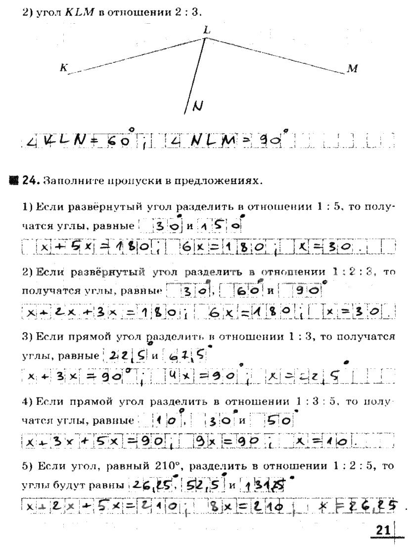 География 7 класс параграф 18 конспект смоктунович