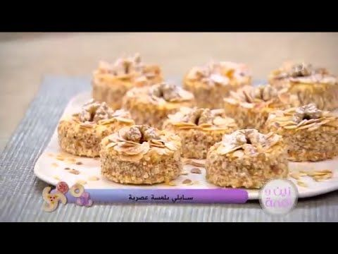 G teau recette facile de baklava baklawa la cuisine alg rienne samira tv youtube - Google cuisine algerienne ...