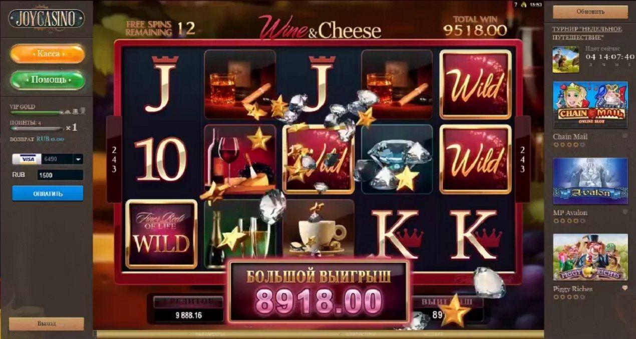 Казино 888 онлайн игра за деньги играть в карты алкаша