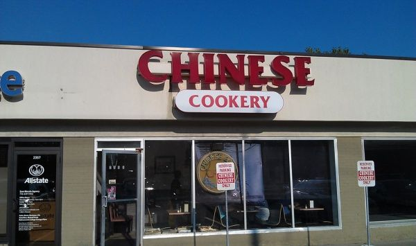 Chinese Cookery Buffalo City Life Buffalo City Cookery Chinese Restaurant