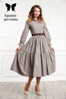859cb7e24d3 Платье-миди серое