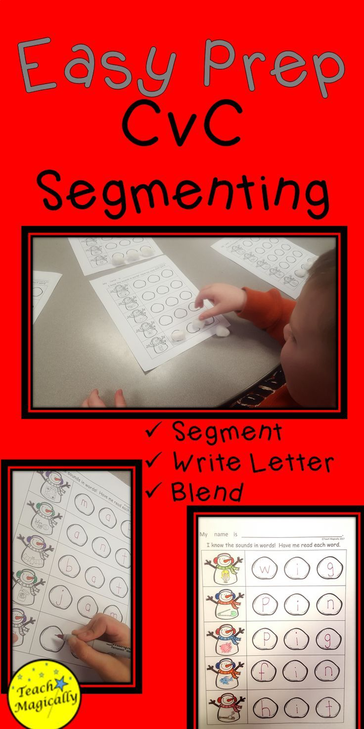 Segmenting and Blending CvC Words No Prep Snowmen Worksheets