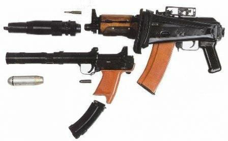 Pin by RAE Industries on AKS-74U | Ak 74, Assault rifle, Weapons