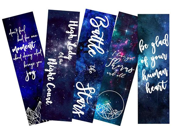 A Court of Thorns and Roses Printable Bookmarks   ACOTAR