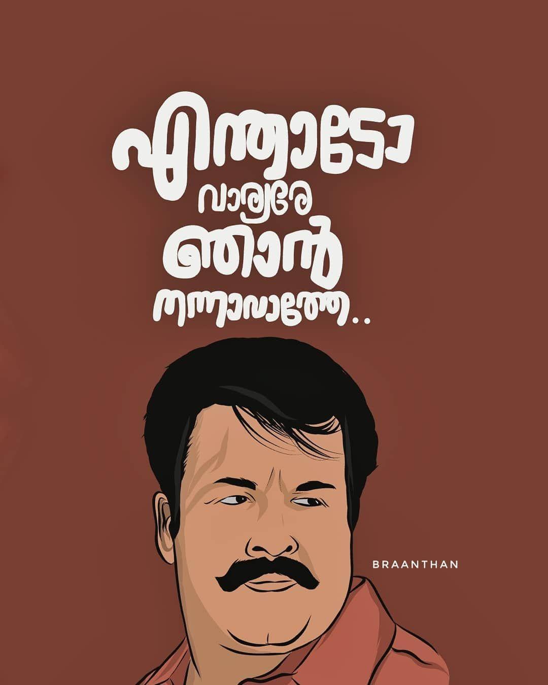 Dialogue Thug Quotes Funny Dialogues Malayalam Quotes