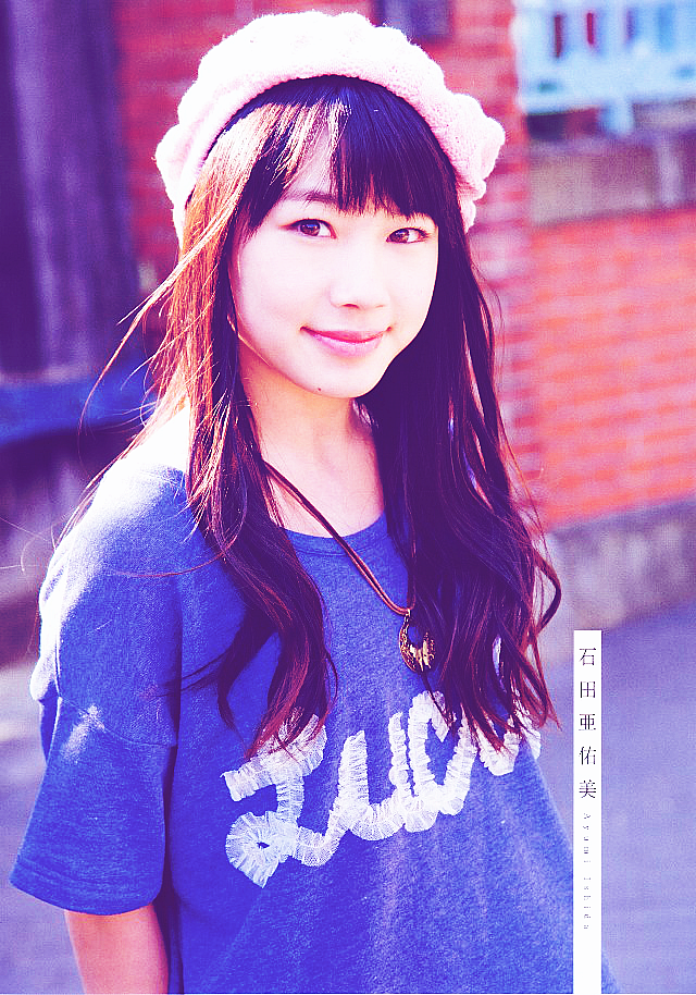 35+ Ishida ayumi info