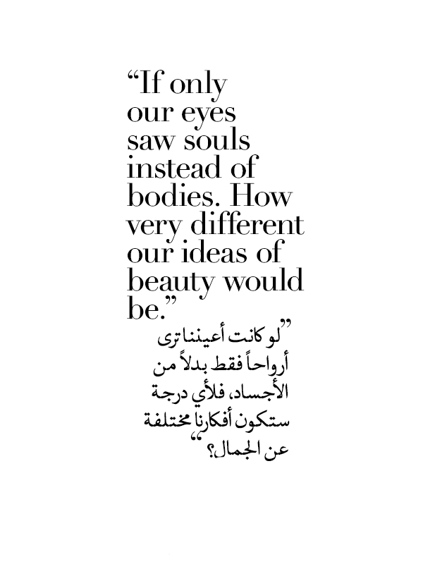 Pin von Aziza Vieille Âme auf Arabic quotes | Pinterest | Arabische ...