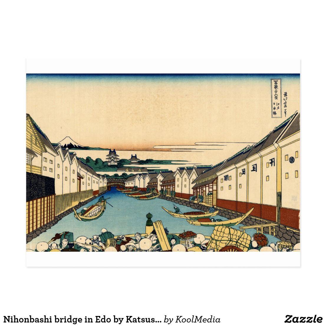 Carte Postale Pont de Nihonbashi à Edo par Katsushika Hokusai