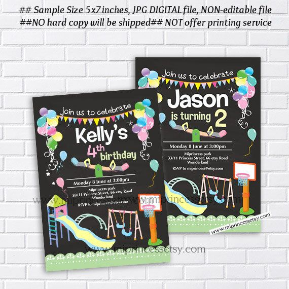 Playground birthday invitation kids park swings by miprincess playground birthday invitation kids park swings by miprincess filmwisefo Gallery