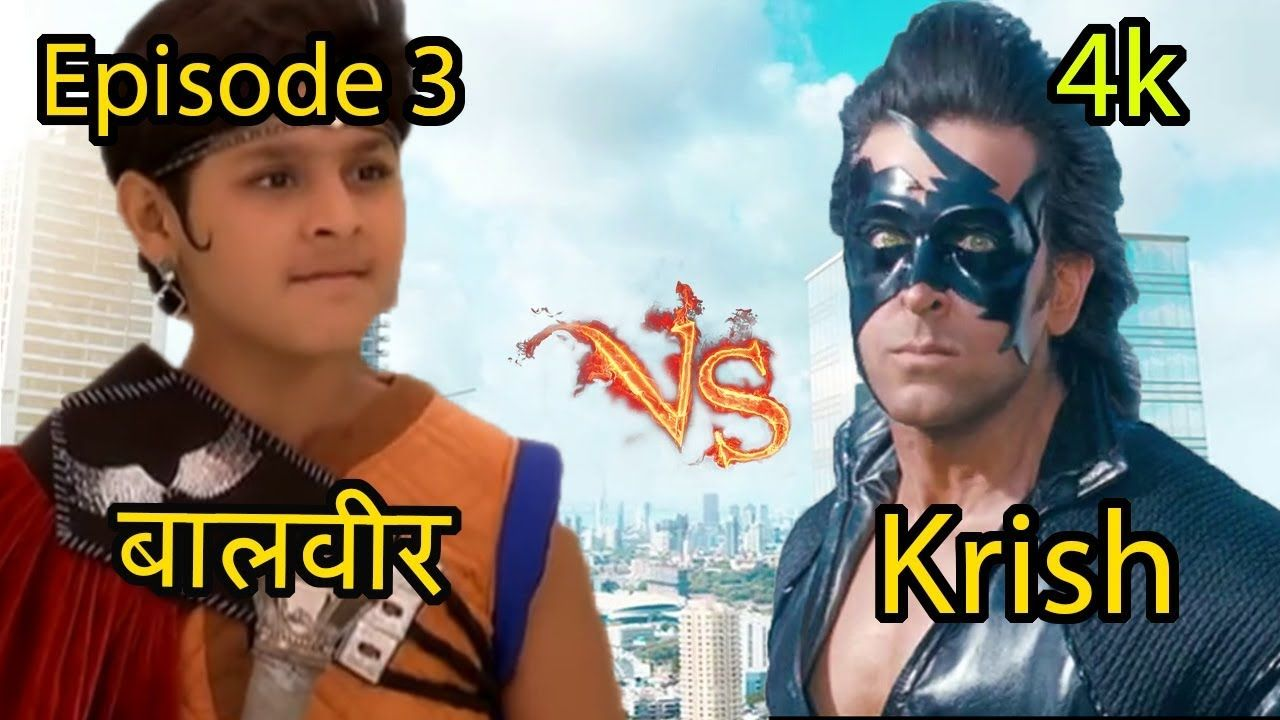 baalveer vs #krrish episode 3 (#real fighting) | बालवीर