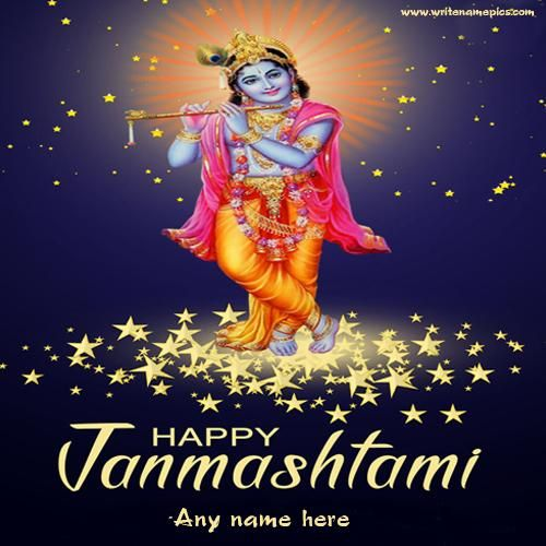happy janmashtami 2019 wishes card with name pic  happy
