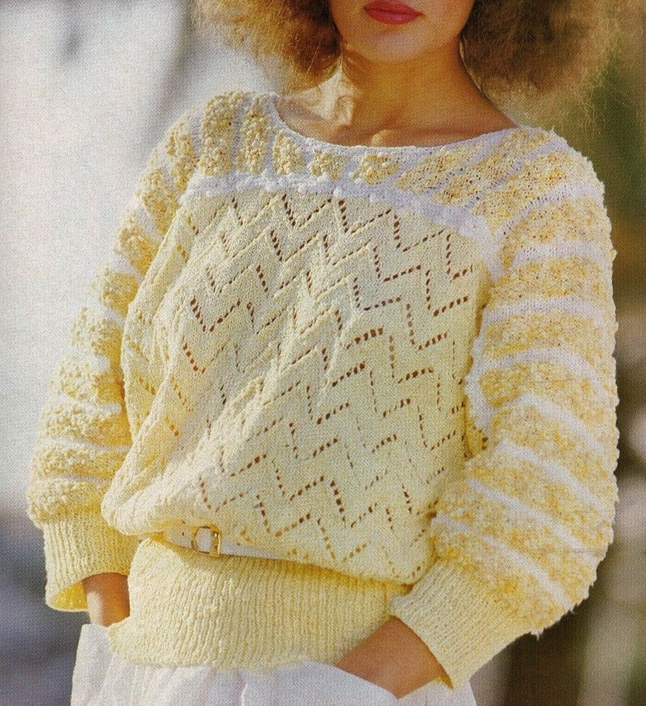 80s summer womens wavy feminine sweater size 75 100 cms cotton 80s summer womens wavy feminine sweater size 75 100 cms cotton knitting pattern bankloansurffo Choice Image