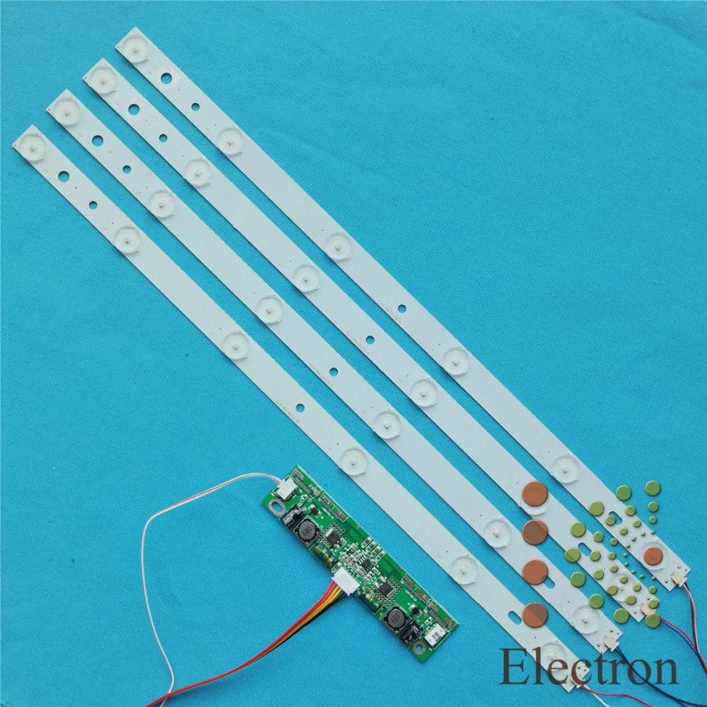Lamps Kit Board Lens Backlight 440mm Aluminum W Led 4pcs Optical kuwiOPXZT