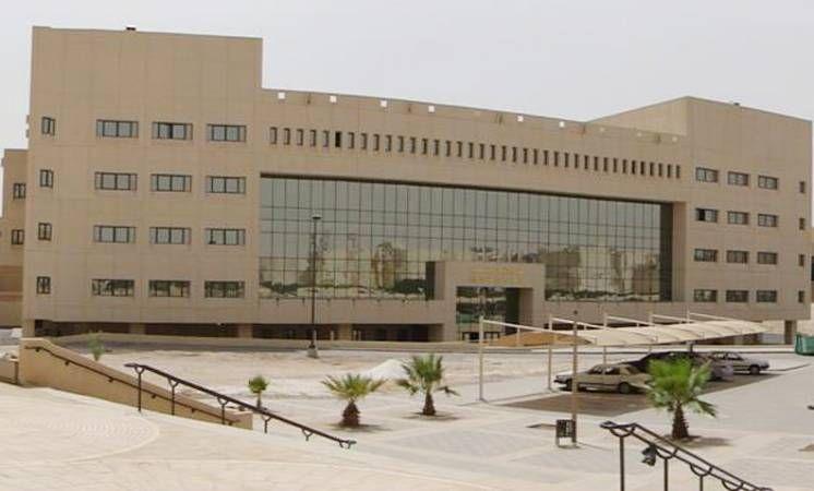 وظائف أكاديمية في جامعة الأمير سطام بـ الخرج Https Ift Tt 351usgq Https Ift Tt 2dyhjm3 House Styles Building Mansions