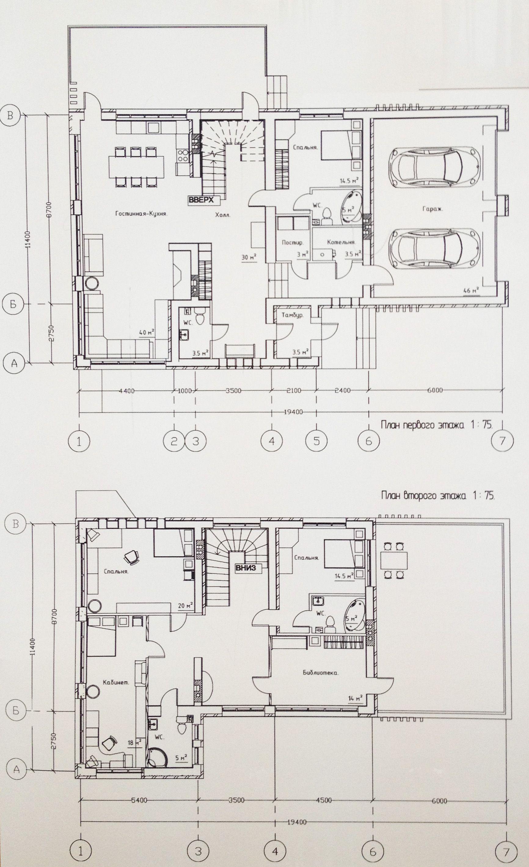 Индивидуальный жилой дом Примеры подачи г Modern home design