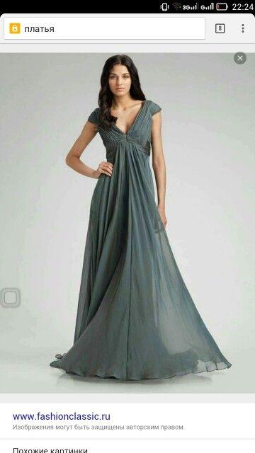 a6d78653ced Пин от пользователя Samara Alapaeva на доске вечерние платья ...