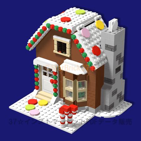 お菓子の家 お菓子の家 家 クリスマス お菓子