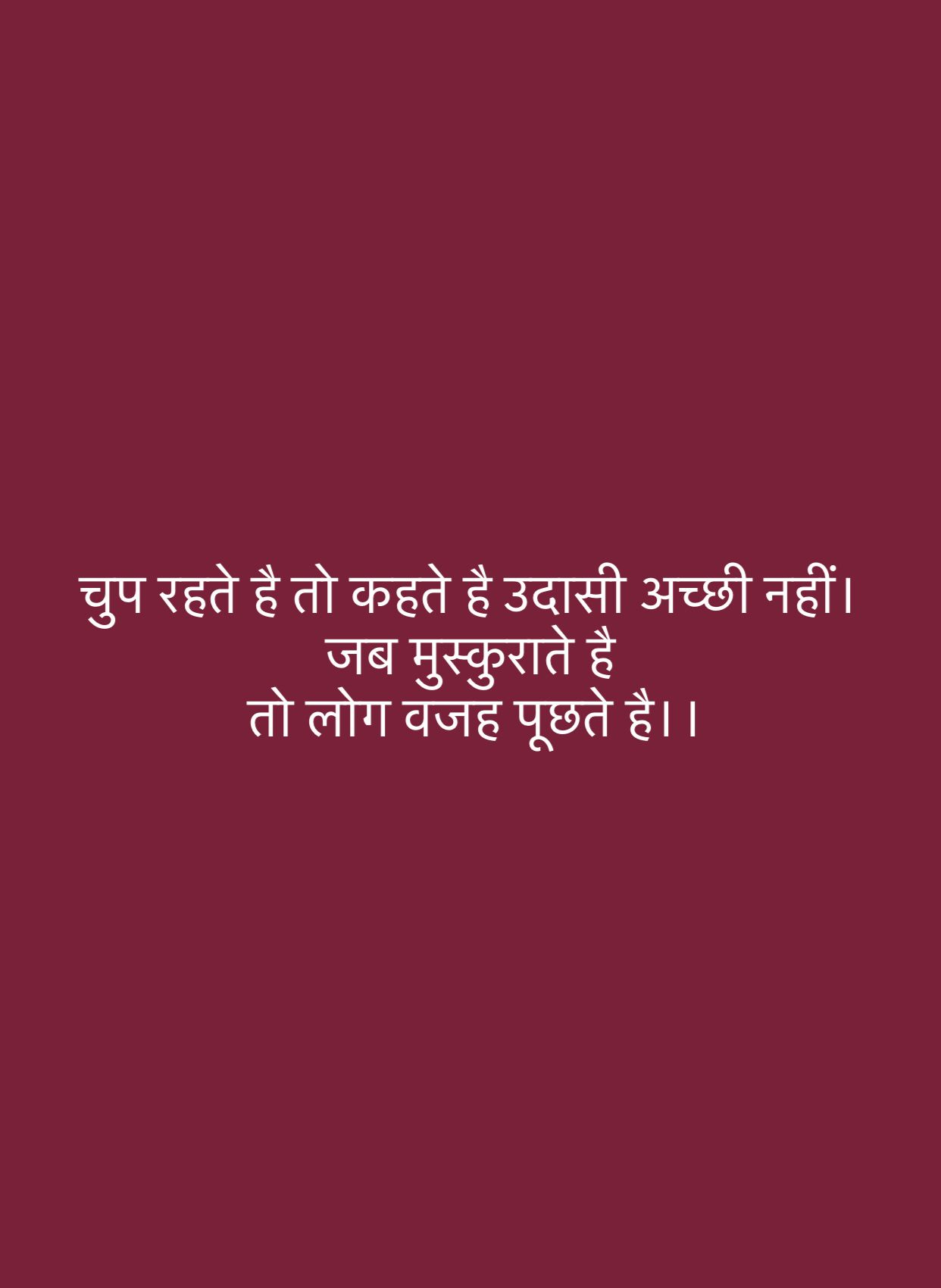 Pin by Dr. Rahul Kumar on Feelings | Good morning quotes ...
