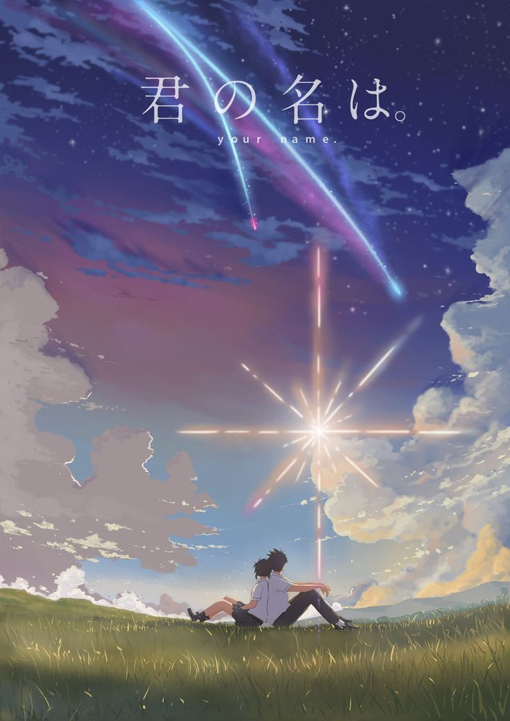 Pin By Anime Lover On Pictures Anime Pinterest Kimi No Na Kimi No Na Wa And Your Name