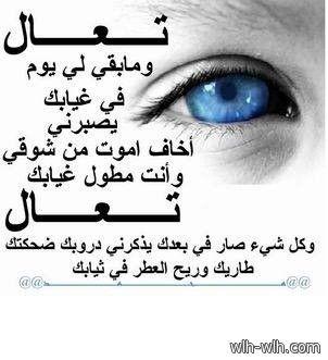 كلمه عن يوم المعلم قصيرة 2020 Arabic Calligraphy Calligraphy