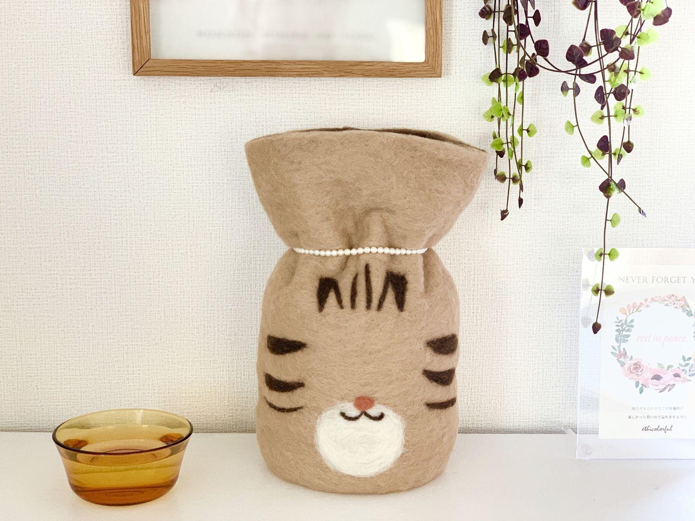 ペットの可愛い骨壷カバー ペット 茶トラ猫 カバー