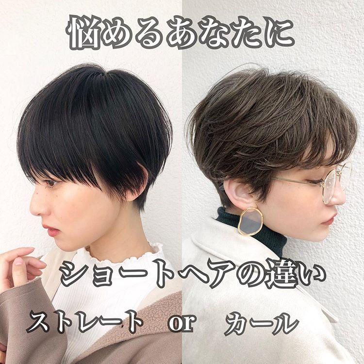 Short Hair おしゃれまとめの人気アイデア Pinterest Miyuki
