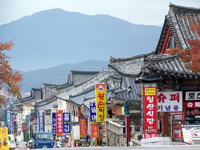慶州市 - Gyeongju City, Korea ...