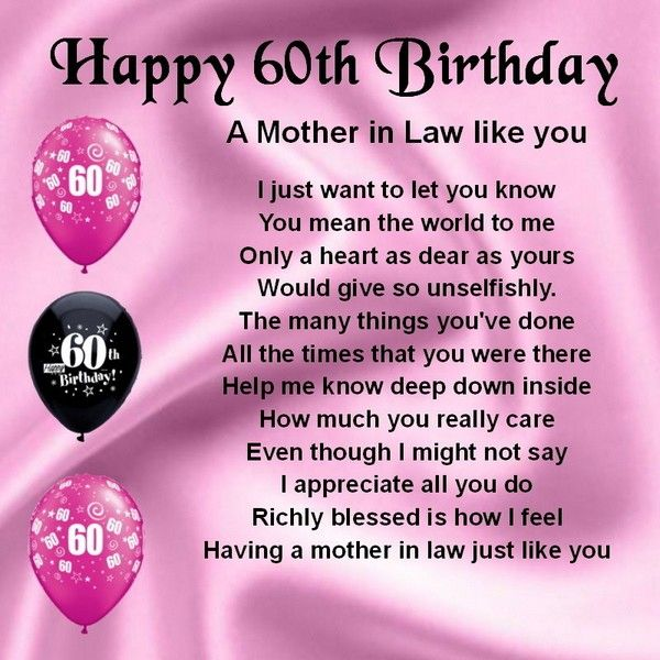 47 Happy Birthday Mother In Law Quotes Birthday Birthday Wishes