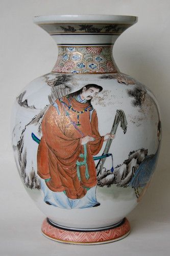 Antique Japanese Porcelain Vase With Samourai In A Landscape Meiji