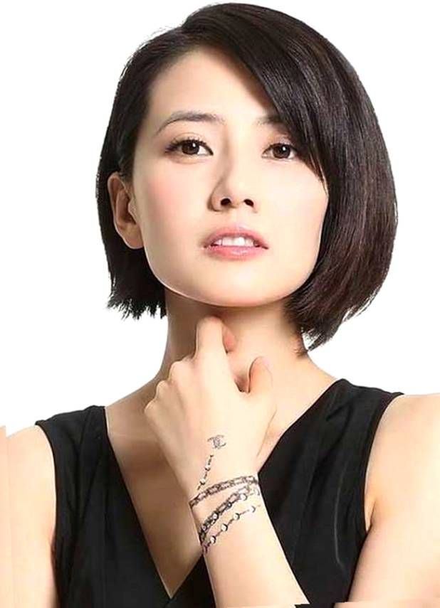 Asian Short  Hairstyles  For Round  Face  Hairstyles  Asian