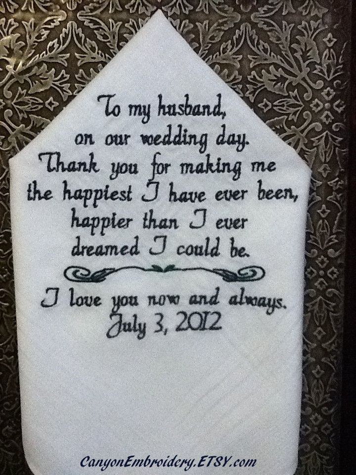 ee32074637 Personalized Handkerchief To Fiance From the Bride By Canyon Embroidery on  ETSY.  27.50