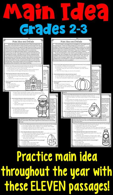 Main Idea And Supporting Details Worksheets For 2nd And 3rd Grade Spiral Main Idea Practice Throu Main Idea Worksheet Main Idea Third Grade Teaching Main Idea