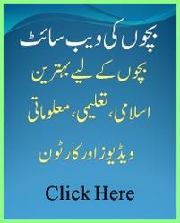 free islamic pdf urdu books library