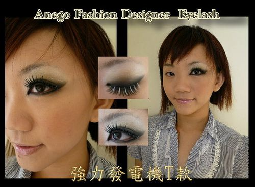 Asian Eye Makeup Compare Asian Eye Makeup Eye Makeup Asian