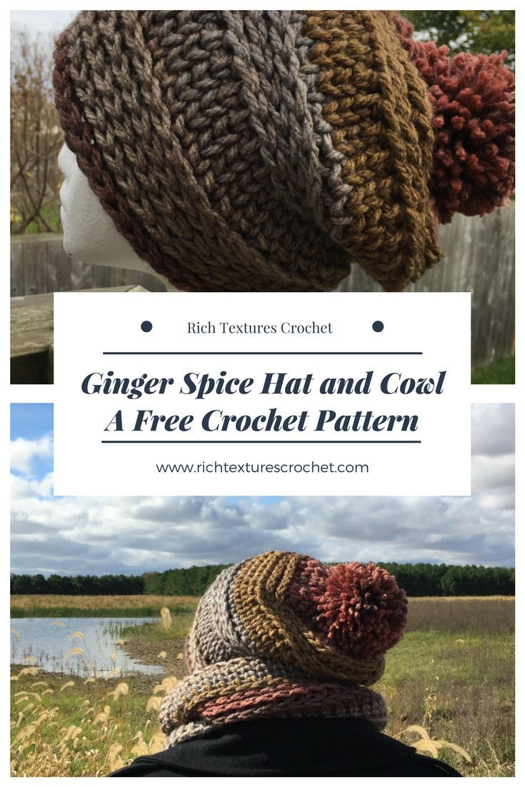 Ginger Spice Slouch Hat and Cowl Set - A Free Pattern | needle ...