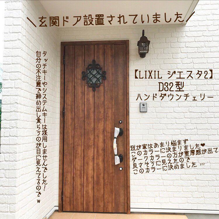 玄関 土間 おしゃれまとめの人気アイデア Pinterest いぼ 2020 玄関ドア 玄関 Lixil 玄関
