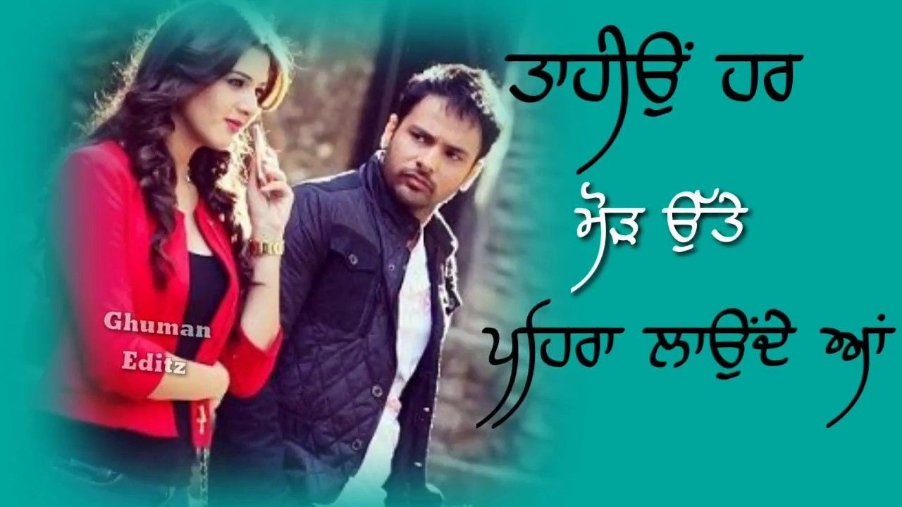 Tere Naal Jeena | New Punjabi Song 2018 | Whatsapp Status