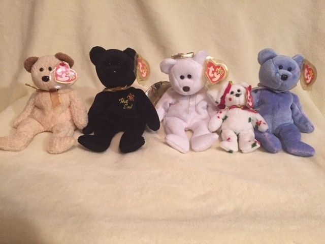 0a1bd45f04b Retired 440  Ty Beanie Babies Set Of Bears